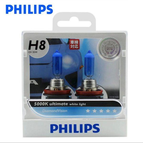 PHILIPS Diamond Vision H8